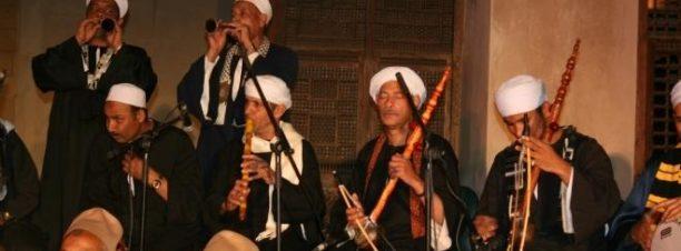 حفل فرقة مزامير النيل بمسرح الضمة