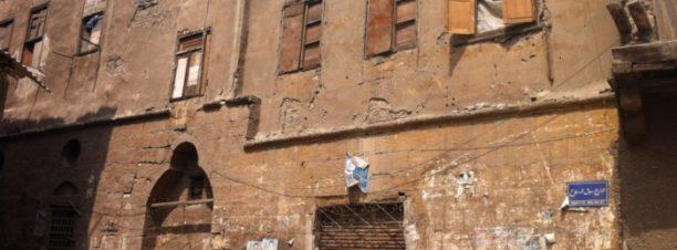 رحلة تصوير شارع الدرب الأحمر برعاية بيت الرصيف