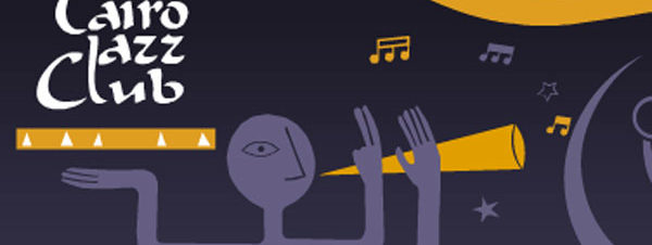 حفل أدهم رشدي وThe Wave Jazz Band بكايرو جاز كلوب