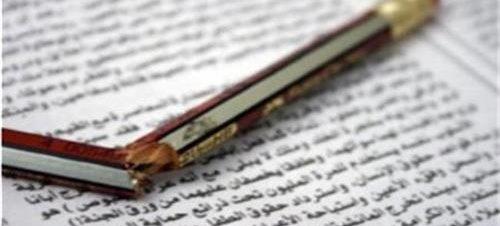 ندوة في فى إطار الاحتفال باليوم العالمي لحرية الصحافة بساقية الصاوي