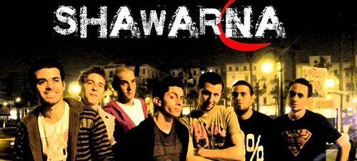 """حفل غنائي لفرقة """"شوارعنا"""" بساقية الصاوي"""