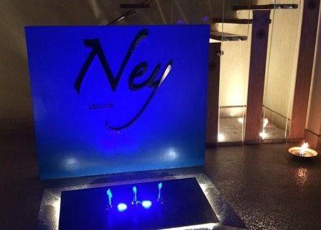 ناي لاونج: خذ راحتك بشياكة في الزمالك