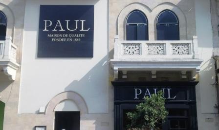 بول: أناقة بلاد الفرنجة أخيرًا في فرع جديد بالكوربة
