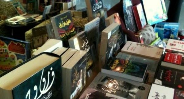 Kelma Araby: Specialist Bookshop at Arkan Mall in 6th of October City