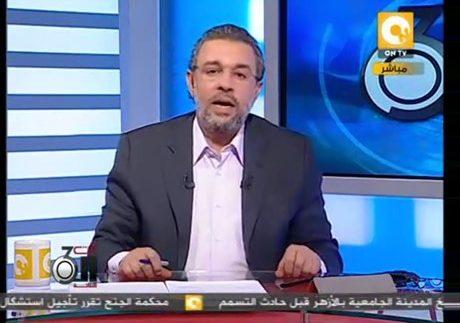 تلت التلاتة: مشكلة الواحد الصحيح على قناة On tv
