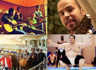 دليل أحداث نهاية الأسبوع: أبو والشباب وباليه روميو وجولييت ومسابقة سومو وعروض سينما