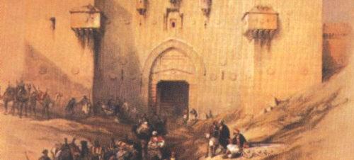 ندوة عن التاريخ الإسلامي بساقية الصاوي