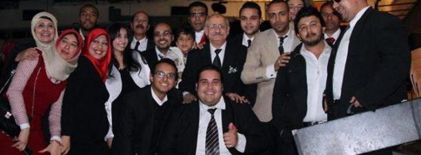 """حفل فرقة """"ذكرياتي"""" بساقية الصاوي"""