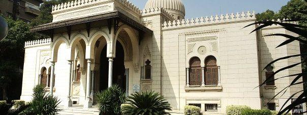 ندوة: نشر ثقافة الأمن والسلم المجتمعي بمركز الجزيرة للفنون