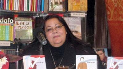 """حفل توقيع كتاب """"صولو"""" بمكتبة """"أ"""" مصر الجديدة"""