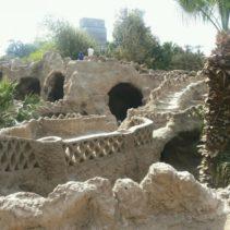 حديقة الأسماك بالزمالك – Zamalek Aquarium Grotto