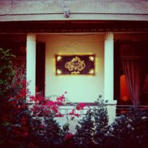 بلكون لاونج – Balcon Lounge