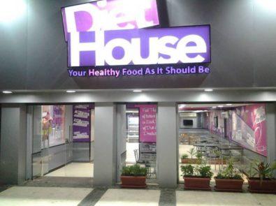 دايت هاوس - Diet House