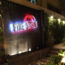 فاير ستون – FireStone