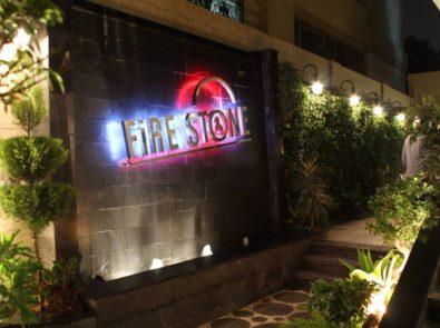 فاير ستون - FireStone