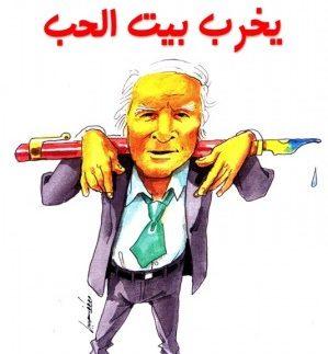 يخرب بيت الحب: كتاب لأحمد رجب بـ يقول لك خاف من الستات