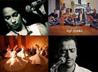 دليل أحداث نهاية الأسبوع: علي الهلباوي ومريم صالح وعرض ريا وسكينة ومسابقة شعر
