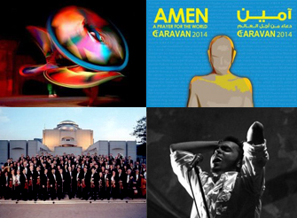 دليل أحداث نهاية الأسبوع: حفل عبد الله المنياوي، وورش رقص هيب هوب وهندي ورسم علاجي، وعروض مسرح