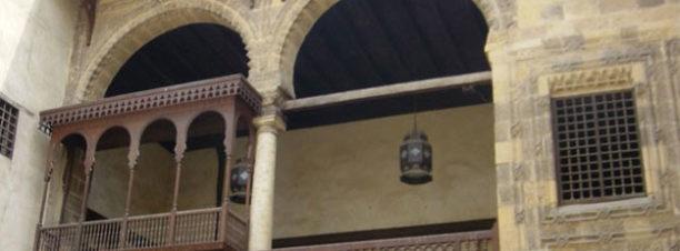 ندوة: نقد الوثائق التاريخية ببيت السناري