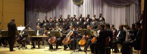 حفل فرقة الإنشاد الديني بمعهد الموسيقى العربية