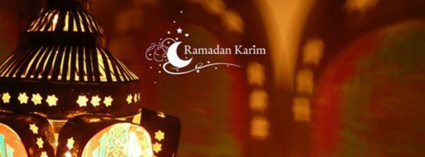 ليلة رمضانية بمؤسسة دوم