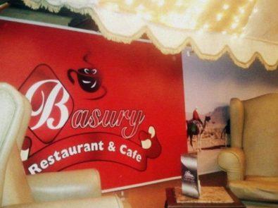 Basury Restaurant & Cafe