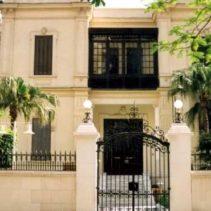 مركز سعد زغلول الثقافي