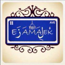 أزمالك كافيه – Ezamalek Cafe