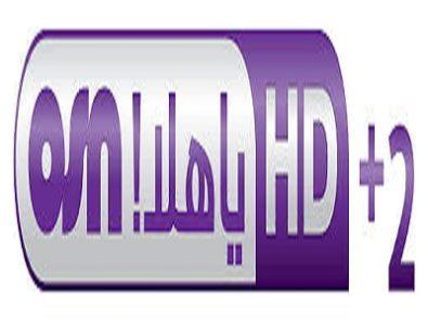 OSN Yahala HD +2