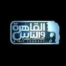 القاهرة و الناس
