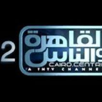 القاهرة و الناس 2