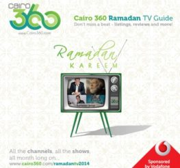 The Cairo 360 Ramadan TV Guide: All the Channels, All the Shows, All Month Long!