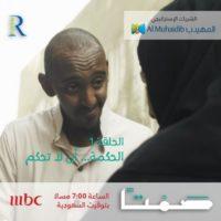صمتًا: برنامج رافع شعار خير الكلام ما قل ودل فى رمضان