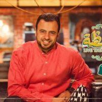 عيش اللحظة: العمر لحظة مع مصطفى حسني فى رمضان