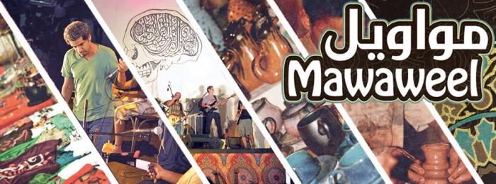 Mawaweel 2014: Festival Returns with More Alternative Ramadan Fun