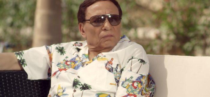 صاحب السعادة: هدوء نسبي لعادل إمام في دراما رمضان 2014
