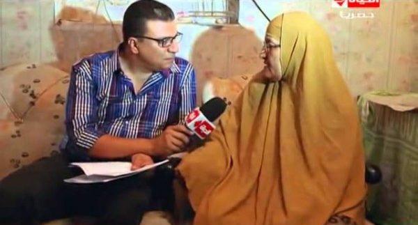 حقق حلمك: اسم يوجع على الحياة فى رمضان