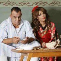 عنتر وبيسة: فيلم العيد التقليدي