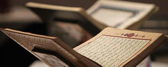 """ندوة """"ورتل القرآن ترتيلًا"""" بساقية الصاوي"""