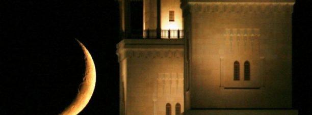 """المعرض الجماعي """"رمضانيات"""" بساقية الصاوي"""