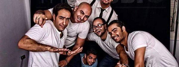 """حفل فرقة """"جراج"""" بساقية الصاوي"""