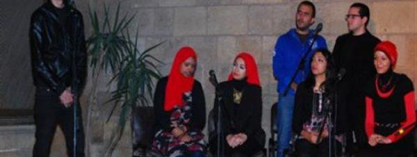 """حفل فرقة """"النهر الخالد"""" بقصر الأمير طاز"""