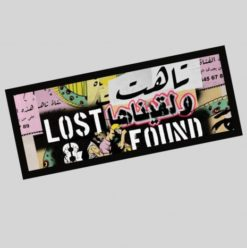 'Lost & Found' at Falaki Theatre