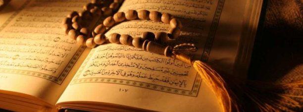 ندوة دينية ولقاء حول تفسيرات القرآن الكريم بساقية الصاوي