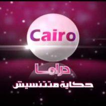 Cairo Drama