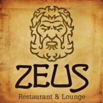 زوس لاونج – Zeus Lounge
