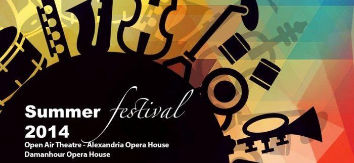 Cairo Opera House's 2014 Summer Festival
