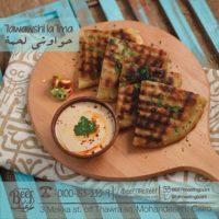 بيف في رغيف: ساندويتشات مصرية في المهندسين
