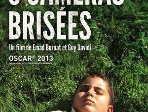 """عرض الفيلم الفرنسي الوثائقي """"Five Broken Cameras"""" في بيت الوادي"""