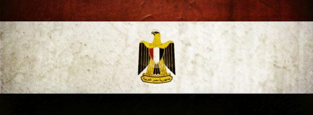 """ملتقى """"مصر التي في خاطري"""" في بيت السناري"""